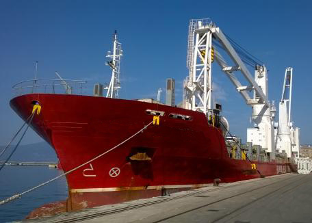 General cargo vessel, Netherlands/ Bulgaria